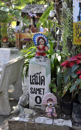 samet: On the island of Ko Samet zero miles, kilometres, Thailand.