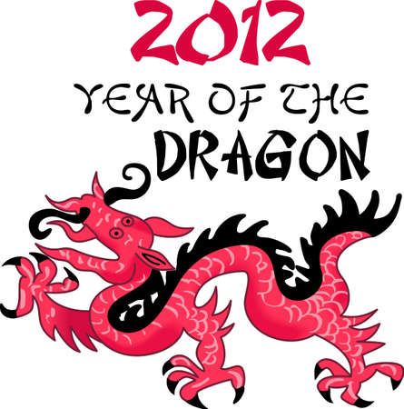 The year of the dragon is part of the Chinese heritage.  Add this really awesome design to a shirt or hat. Illustration