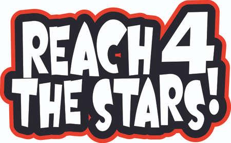 星のために達するあなたの学生を支援します。