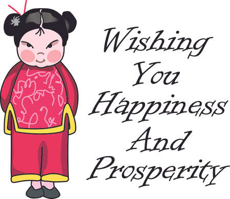 Use this Chinese girl design for a special New Years design. Çizim