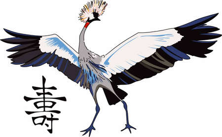 crowned: A beautiful crowned crane will be an exellent decoration for any project.