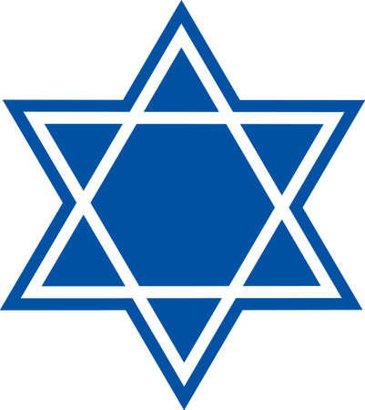 This is a beautiful image for Passover with the Star of David in the center.  Use this design to give as a gift.