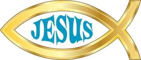 キリスト教のシンボルとして魚はキリスト教信仰自体と同じくらい古いです。