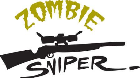 A sniper rifle will make a good military project. Иллюстрация