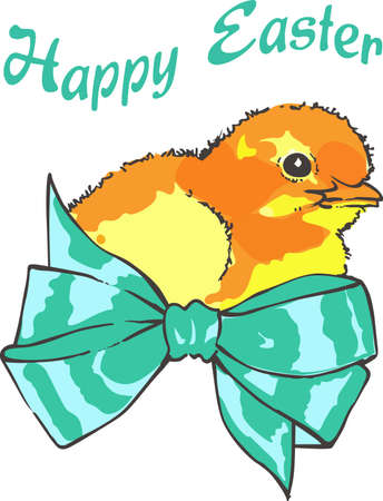 chick: A sweet little chick is a nice Easter design.