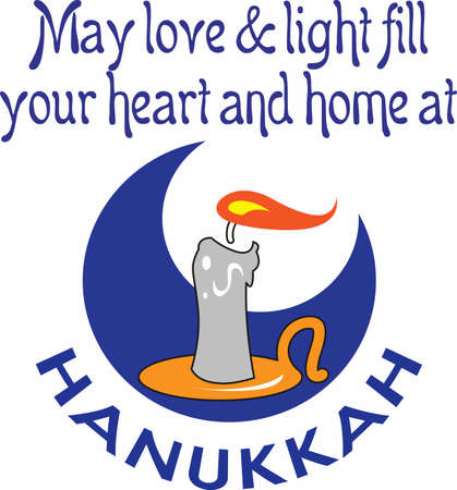 flame letters: This is a beautiful image for Happy Hanukkah. Use this design to give as a gift. Illustration