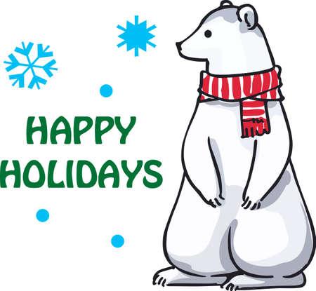 재미있는 겨울 프로젝트에 북극곰을 태우십시오.