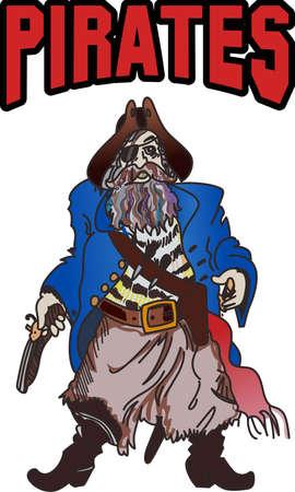海賊は、あなた自身の船を保護する方法を表示できます。
