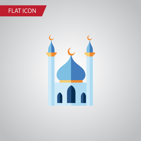 Isolated Islam Flat Icon. Structure Vector Element Can Be Used For Islam, Structure, Mosque Design Concept. Illustration