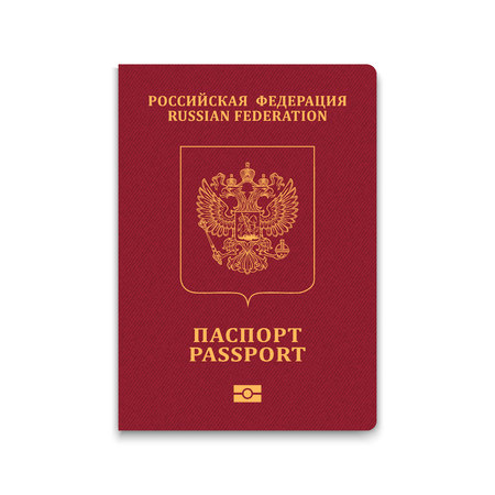 Passport of Russia. Vector illustration Illustration