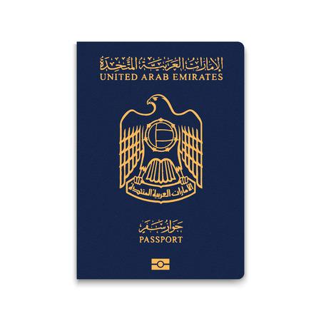 Pasaporte de los Emiratos Árabes Unidos. Ilustración vectorial Ilustración de vector