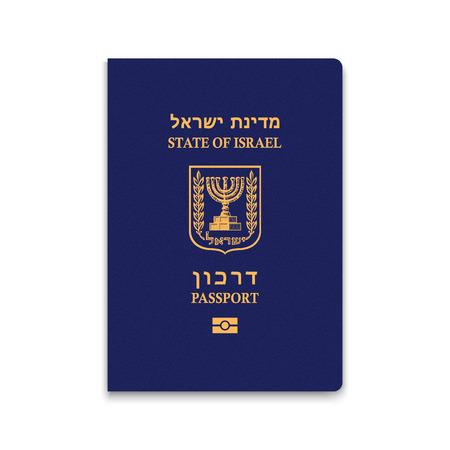 Passport of Israel. Vector illustration