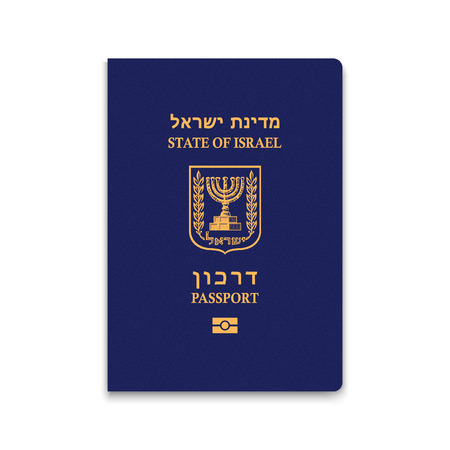 Passport of Israel. Vector illustration