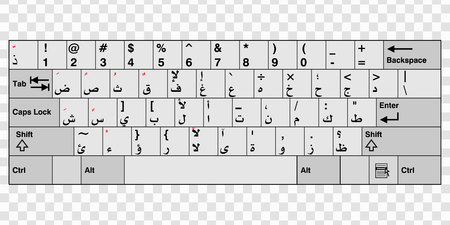Arabic Computer keyboard. Isolated on transparent background