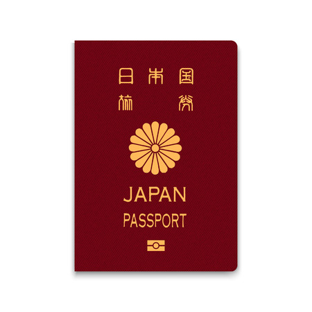 Passport of Japan. Vector illustration Çizim