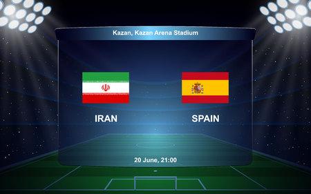 Iran vs Spain football scoreboard broadcast graphic soccer template Ilustração