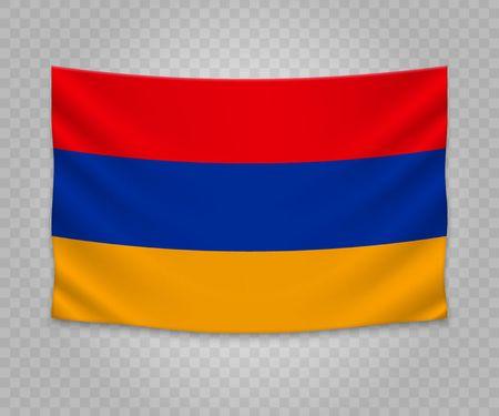 Realistic hanging flag of Armenia. Empty  fabric banner illustration design.
