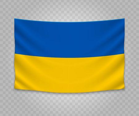 Realistic hanging flag of Ukraine. Empty  fabric banner illustration design.