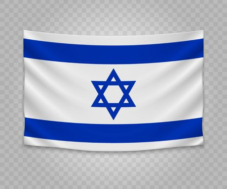 Realistic hanging flag of Israel. Empty  fabric banner illustration design.