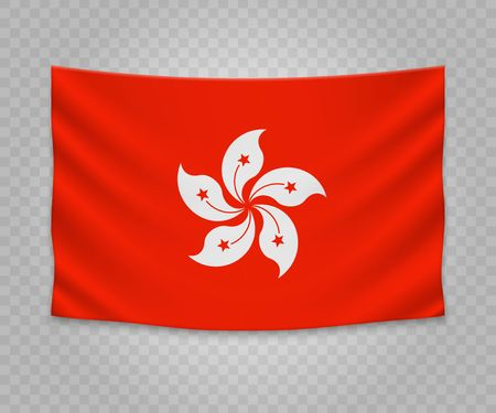 Realistic hanging flag of Hong Kong. Empty  fabric banner illustration design.