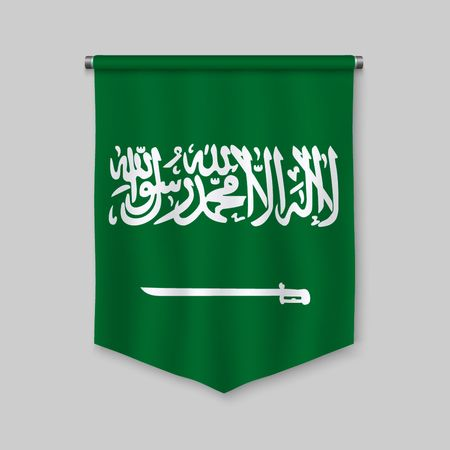 3d realistic pennant with flag of Saudi Arabia  イラスト・ベクター素材