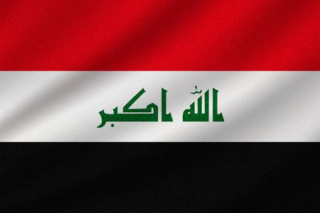 national flag of Iraq on wavy cotton fabric. Realistic vector illustration. Иллюстрация