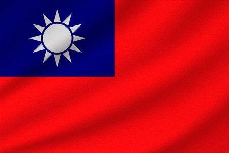 Drapeau national de Taiwan sur tissu de coton ondulé. Illustration vectorielle réaliste. Banque d'images - 103277855