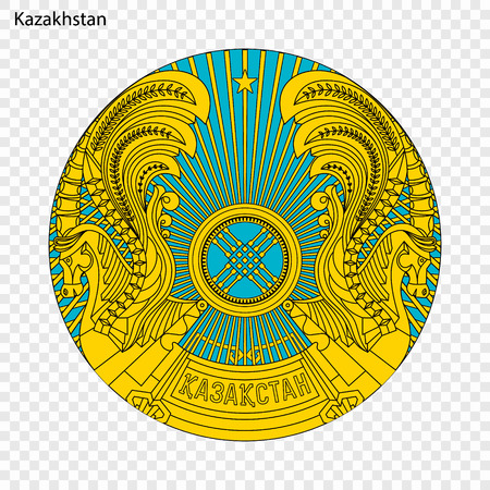 Symbol of Kazakhstan. National emblem