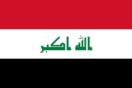 Simple flag of Iraq. Correct size, proportion, colors.
