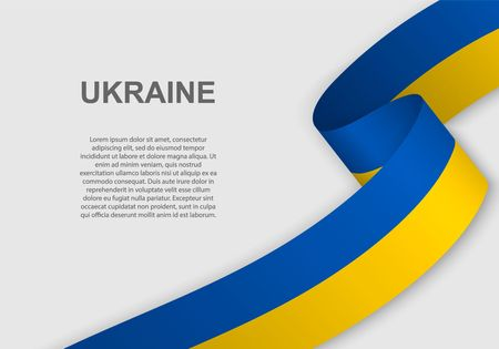 waving flag of Ukraine. Template for independence day. vector illustration Vetores