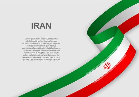 waving flag of Iran. Template for independence day. vector illustration