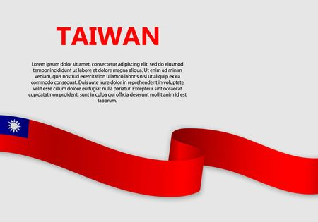 Waving Flag of Taiwan, vector illustration