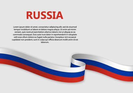 Waving Flag of Russia, vector illustration Ilustrace