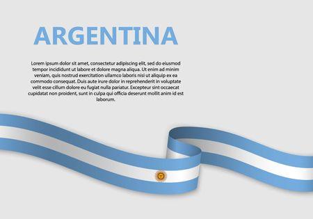 Waving Flag of Argentina, vector illustration