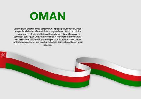 Waving Flag of Oman, vector illustration