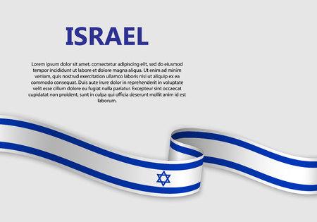 Waving Flag of Israel, vector illustration