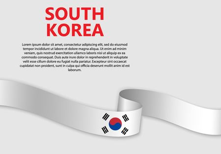 Waving Flag of South Korea, vector illustration Vector Illustration
