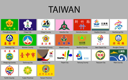 all Flags of regions of Taiwan. Vector illustraion