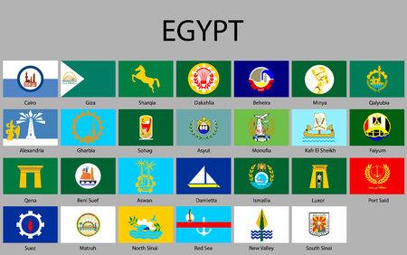 all Flags of regions of Egypt. Vector illustraion Иллюстрация