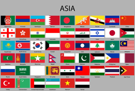 all flags of Asia. Vector Illustration 免版税图像 - 110485996