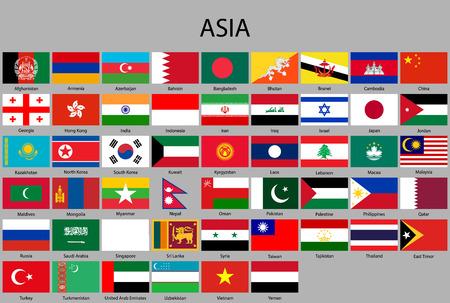 todas las banderas de Asia. Ilustración vectorial