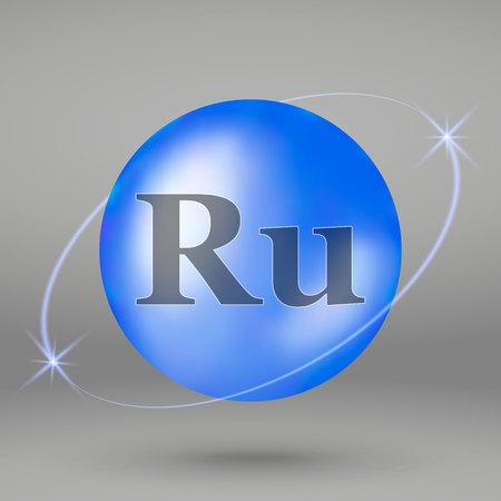 Ruthenium icon. mineral drop pill capsule. Mineral complex design