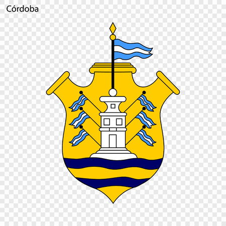 Emblem of Cordoba. City of Argentina. Vector illustration