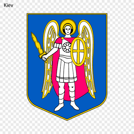 Emblem of Kiev. City of Ukraine. Vector illustration  イラスト・ベクター素材