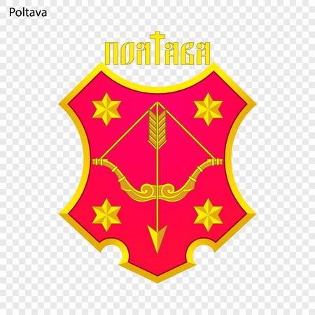 Emblem of Poltava. City of Ukraine. Vector illustration