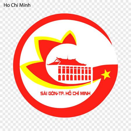 Emblem of Ho Chi Minh. City of Vietnam. Vector illustration Illustration