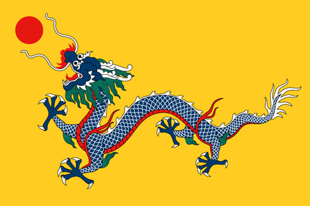 Historical flag of Empire of China. Qing Dynasty