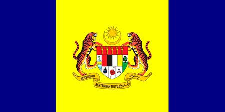 Simple flag state of Malaysia. Putrajaya