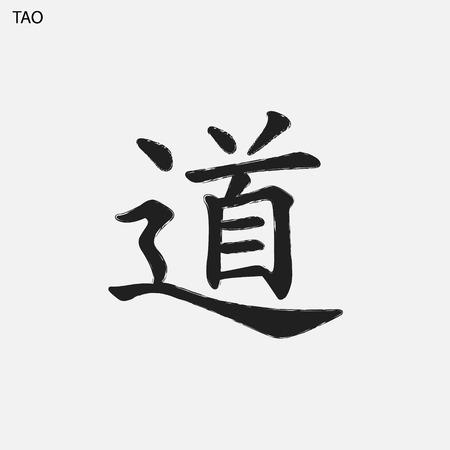Hand drawn Hieroglyph translate Taoism . chinese brush symbol on white background