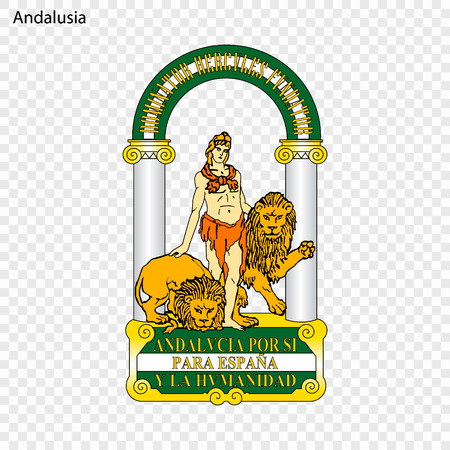 Emblem of Andalusia, province of Spain. Vector illustration